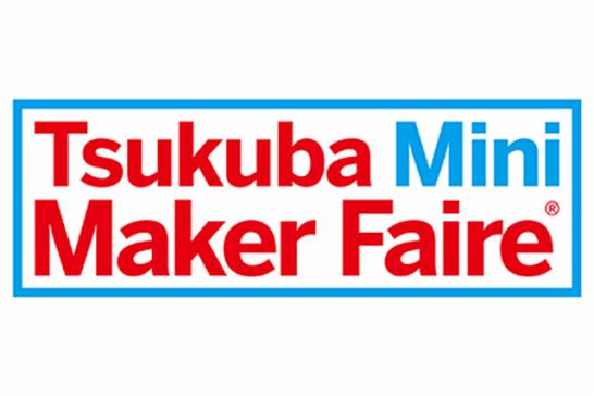 Tsukuba Mini Maker Faire 2020