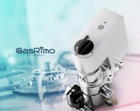 GasRimo(ガスリモ)- スマートガスロック