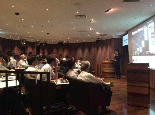 「KDDIの5G時代におけるビジネス戦略」と題してKDDI(株)経営戦略本部 石井 亮平氏によるセミナーを2019年11月19日(火) 紀尾井フォーラムにて開催!!