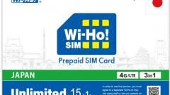 Wi-Ho! PrepaidSIM無制限プラン15+1day - テレコムスクエア