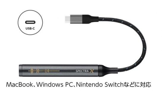 Spectra X2(スペクトラ・エックス・ツー)/ Spectra X(スペクトラ・エックス)
