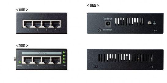 PoEインジェクター(4ポート対応)LAN-GIHINJ3 - サンワサプライ