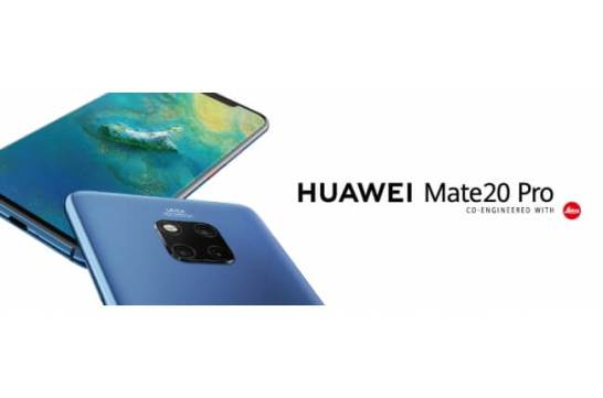 SIMフリースマートフォン『HUAWEI Mate 20 Pro』 ソフトウェアアップデート開始のお知らせ