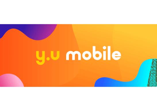 MVNO新サービス「y.u mobile」を本日より提供開始!