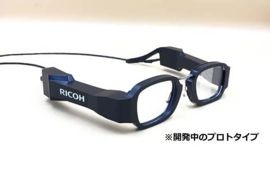 薄型・軽量な両眼視タイプのスマートグラスを開発