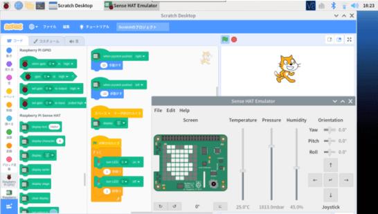 「スクラッチ3.0」など、プログラミング環境もインストールされているので、すぐにプログラミングにチャレンジできます