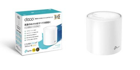 新世代Wi-Fi 6テクノロジー対応メッシュWi-Fiシステム「Deco X60」1ユニットパック