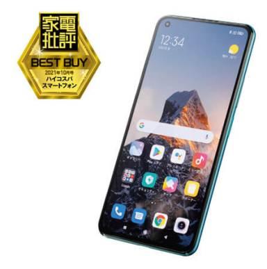 シャオミ Mi 11 Lite 5G