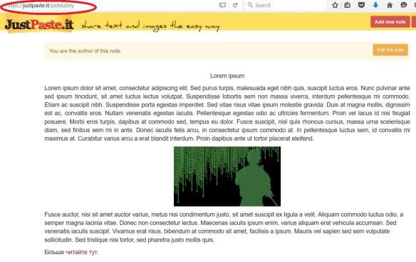 Як розмістити в інтернеті статтю не маючи сайту