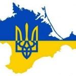 Провалена декомунізація Криму зменшує можливості повернути півострів (ДОПОВНЕНО)