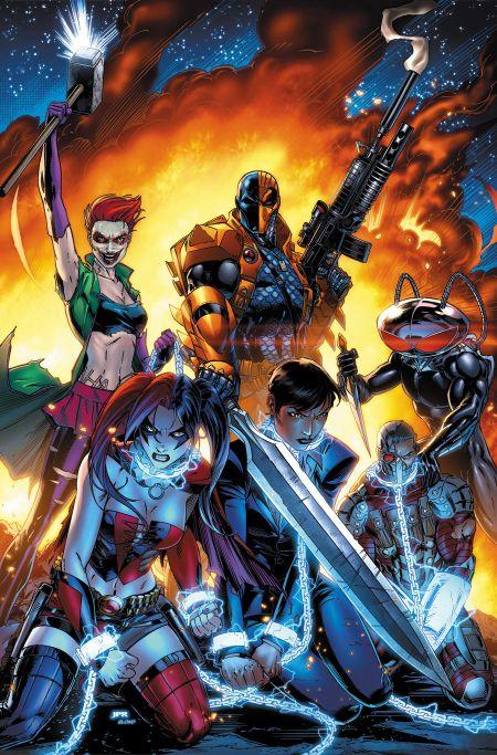 """New Suicide Squad"" #1"