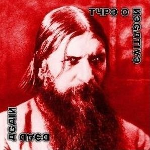 """Dead Again"" (deluxe edition) by Type O Negative"