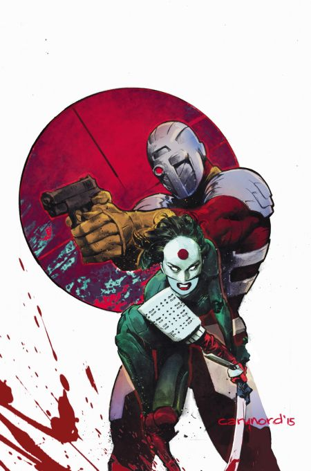 """Suicide Squad Most Wanted: Deadshot/Katana"" #1"