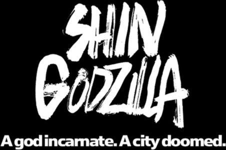 logo-shin-godzilla-2016