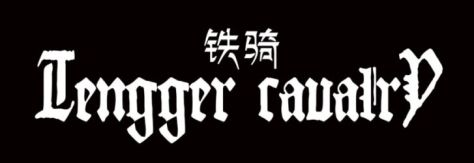 tengger cavalry logo