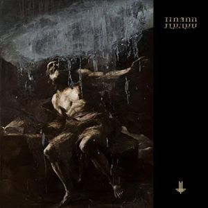 "Behemoth Announces ""I Loved You At Your Darkest"" Listening Parties"