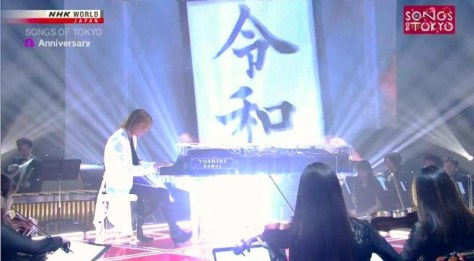 yoshiki performance photo