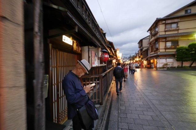 京都 祇園花見小路