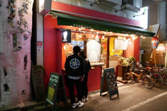 大阪 アメリカ村
