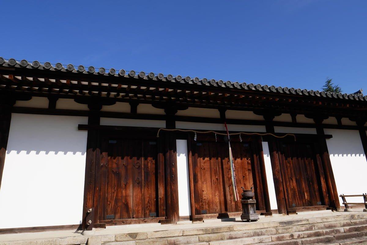 奈良 新薬師寺