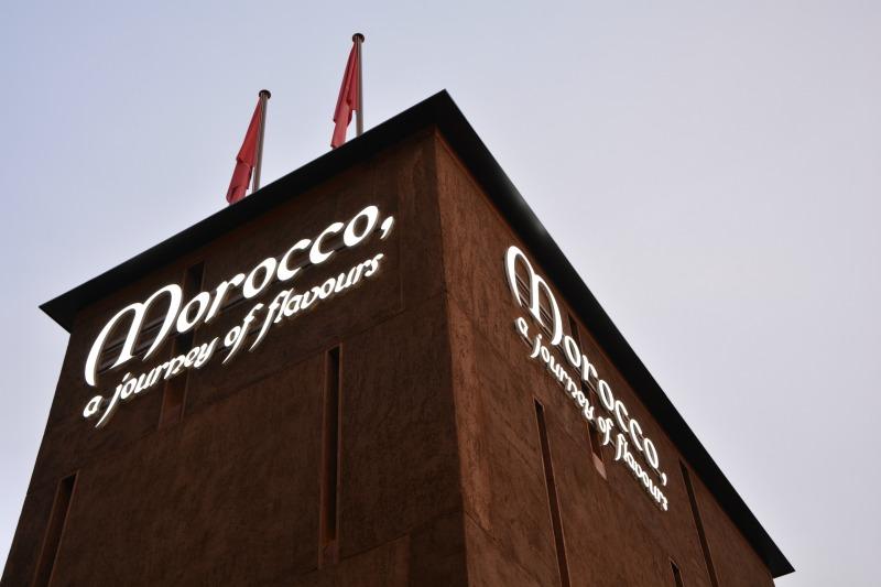 La mia giornata expo padiglione marocco edificio