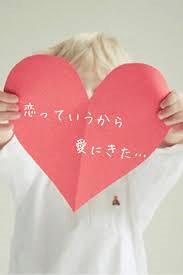 恋愛6.png