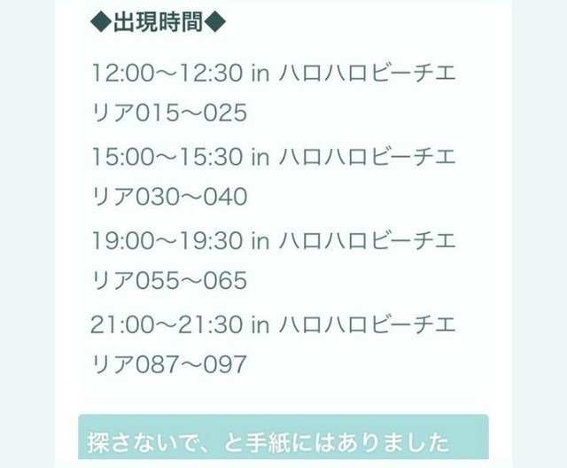 IMG_20170401_091727.jpg