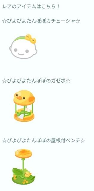 IMG_20170422_114729.jpg