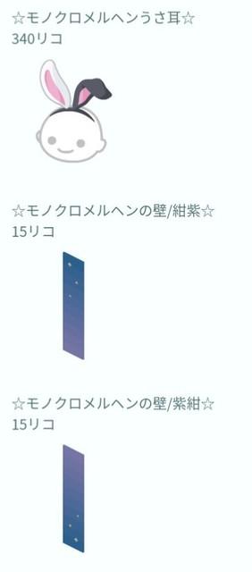 IMG_20170515_202616.jpg
