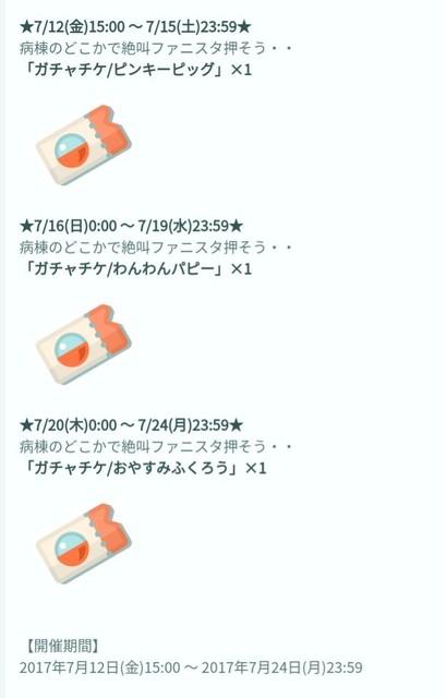 IMG_20170712_201117.jpg
