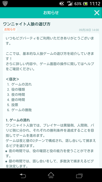 Screenshot_2016-09-29-11-13-01.png