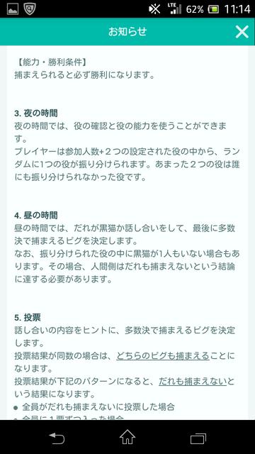 Screenshot_2016-09-29-11-14-14.png