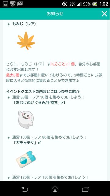 Screenshot_2016-10-01-01-03-01.png