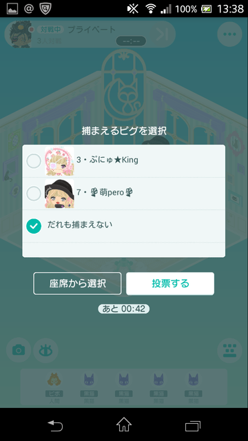 Screenshot_2017-01-19-13-38-52.png