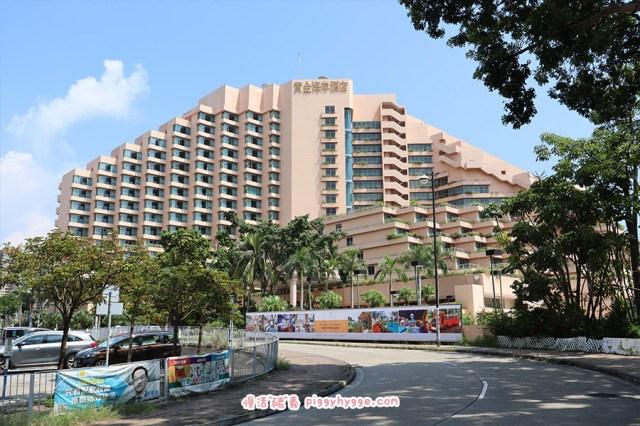 黃金海岸酒店