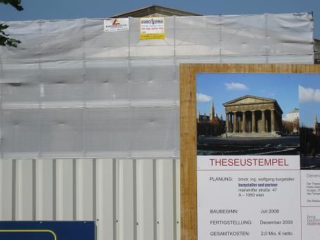 A Cool @ million Eurose for a Temple Reno