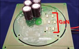 BLDC controller design