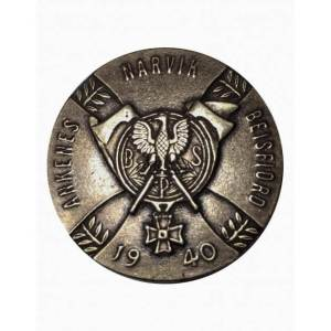odznaka pamiątkowa samodzielnej brygady strzelcow podhalanskich