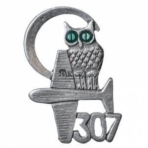 """Odznaka 307 Dywizjonu Nocnych Myśliwców """"Lwowskich Puchaczy"""""""