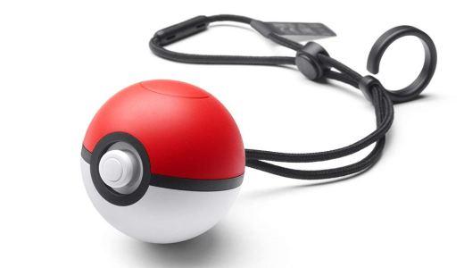 【ピカブイ】ポケモンセンターで予約して購入!リアルポケモンボールがすごい可愛い