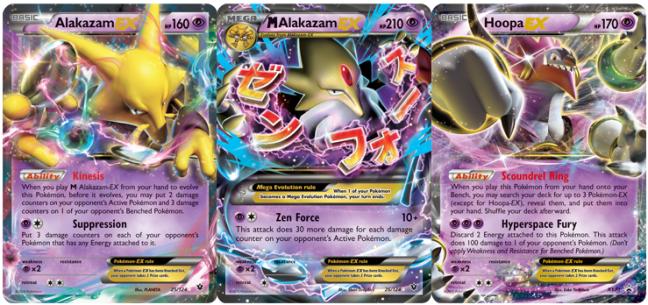 Mega Alakazam deck