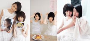森川葵と元AKB48の島崎遥香が雑誌で対談した時の掲載写真を集めた画像