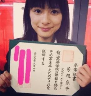 芳根京子が高校の卒業式会場で卒業証書を持って写真を撮っている画像1