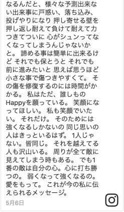 nishiuchimariya-twitter-03