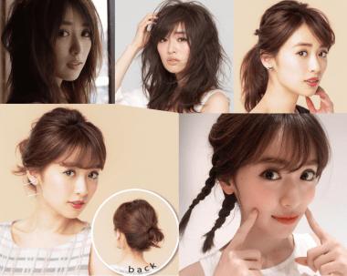 泉里香のたくさんのかわいい髪型の写真画像-02