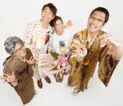pikotarou-kosakadaimaou-yasuedahitomi-kekkon-01