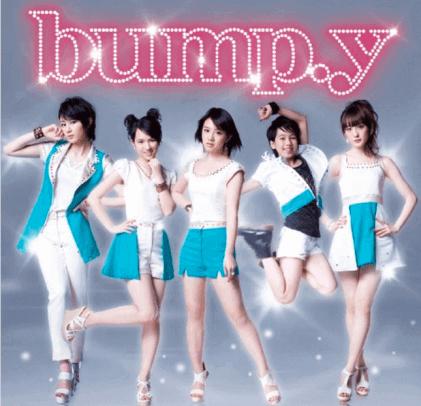 bump.y-01