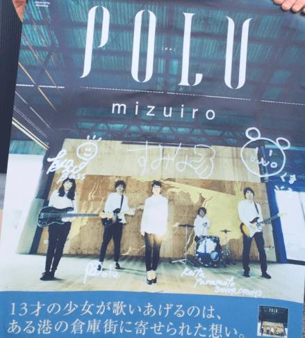 polu-03