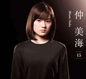 gekidan4dollar50cent-nakamiumi-01