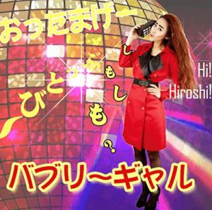 hiranonora-kosupure-01